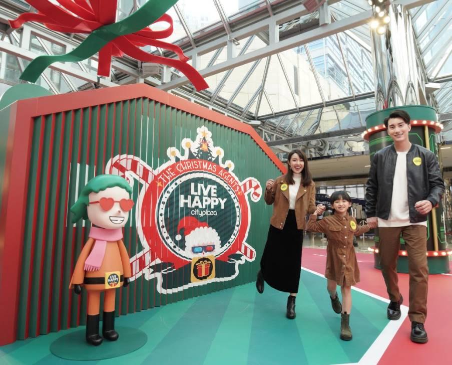 太古城中心《行動代號:快樂聖誕》9大互動裝置及場景