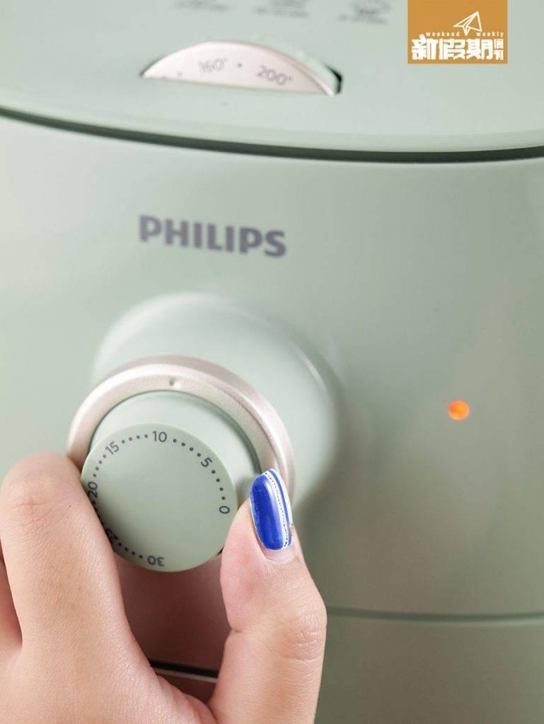 用氣炸鍋以攝氏180度焗10分鐘,反轉再以攝氏180度焗5分鐘。