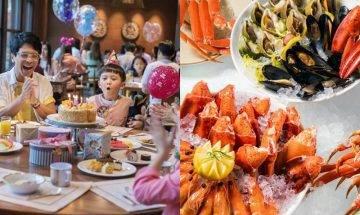 11月生日優惠 29個食買玩推介提案 免費酒店自助餐+酒店住宿優惠+海洋公園免費入場