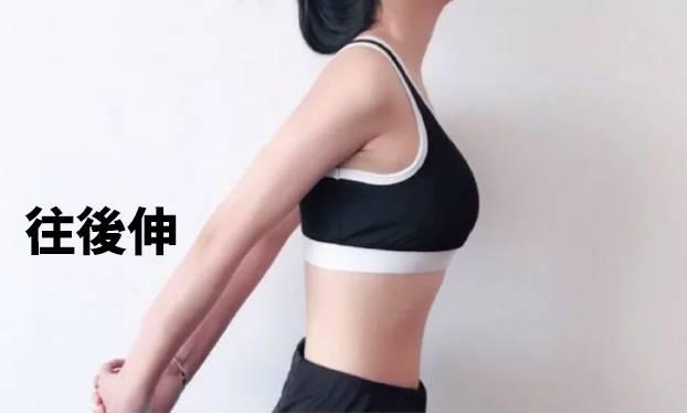 手臂一定要保持伸直才有拉伸的效果。