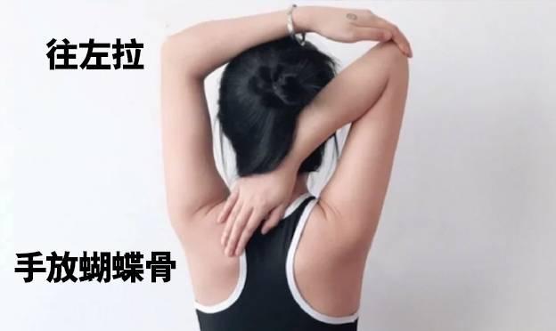緊記不能彎曲上身才能拉伸斜方肌。