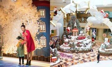 【聖誕親子好去處2020】25個商場聖誕裝飾合集!迪士尼《反斗奇兵》遊戲區+飄雪白色聖誕村(持續更新)