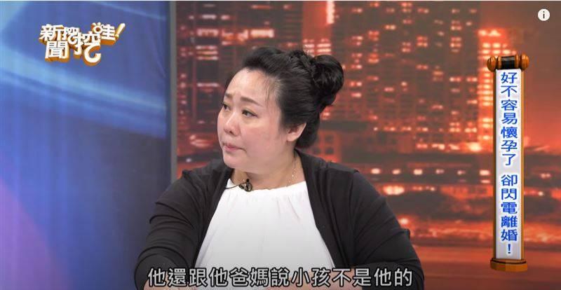 台灣綜藝節目《新聞挖挖哇》電視截圖