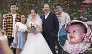 領養女嬰14年 兩孩夫婦視如己出