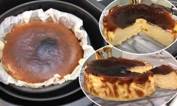 氣炸鍋蛋糕食譜大公開-在職三孩媽媽拍片做巴斯克芝士蛋糕 完美焦面新手都識整