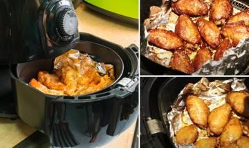 氣炸鍋雞翼食譜-網紅教煮鹽焗蜜糖版本 極少油做出皮脆肉嫩爆汁效果(有片)