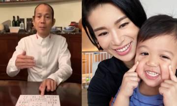 蘇民峰2021年屬羊、猴、雞運程篇:肖猴準備結婚,邊個有機會升職,增名氣?