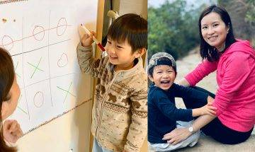 言語治療師媽媽分享 挑戰特殊教育需要的個案【KissMom專訪】