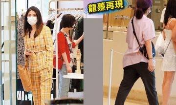 直擊天后行街look大不同 陳慧琳過萬「街坊裝」優雅出巡 vs 楊千嬅巨躉遊街