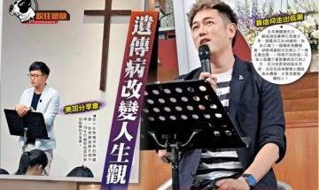 42歲陳鍵鋒患遺傳病改變人生觀   昔日無綫力捧小生今退休傳教