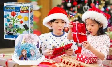 【聖誕節2020】小朋友聖誕禮物精選|公仔+玩具+桌遊