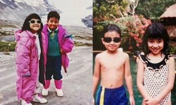 陳凱琳與孖生細佬童年合照 混血外表超標緻 深邃五官 異國特色