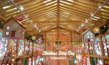 海港城聖誕燈飾 2020|4大聖誕打卡熱點!30吋巨型熊仔+海景營火會