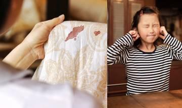 月經期用淨3塊衛生巾 孫女被嫲嫲鬧太浪費 媽媽心痛撰文抱怨