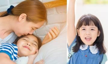 7句早晨對話 媽媽每天造就高AQ和EQ 孩子日日朝氣滿滿