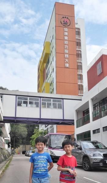「青蔥樂園」位於薄扶林非牟利機構 – 協康會綜合服務大樓 7F 內