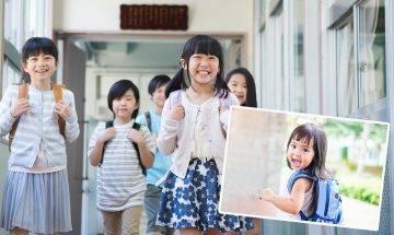 50間小學排名 精選8個校網助家長搬家直入龍校