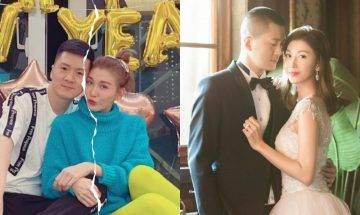 37歲李彩華驚爆九月離婚 疫情分隔太久 結束年半婚姻