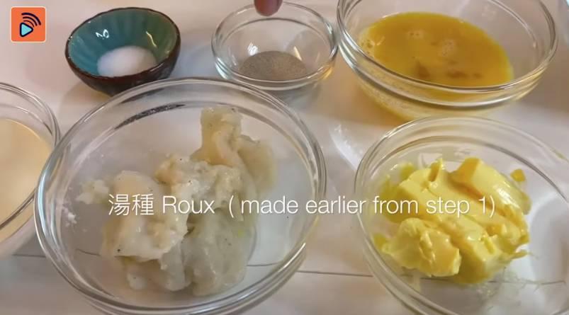 菠蘿包食譜麵包鬆軟技巧