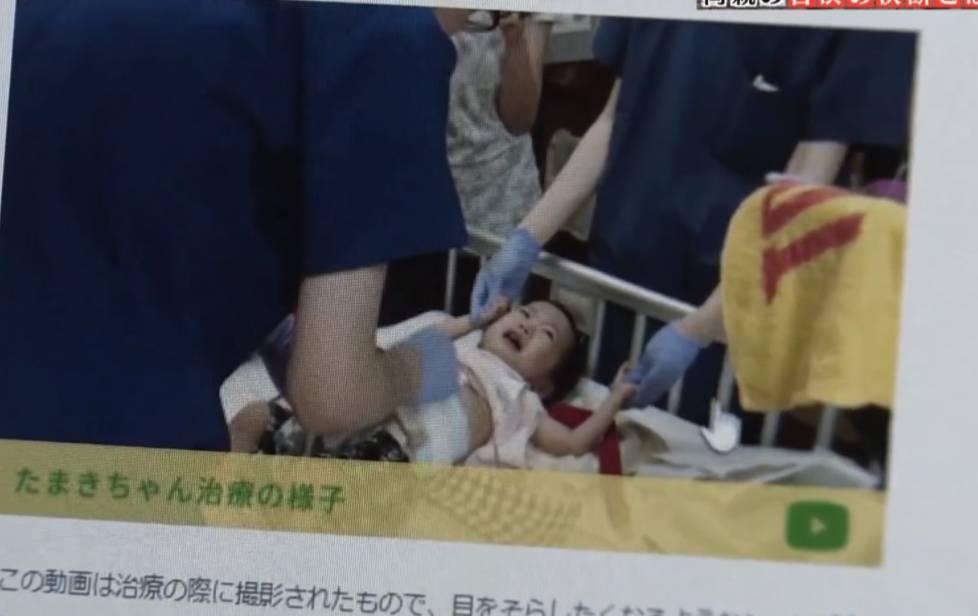 短片感動全國捐錢救女一命(日本節目《逆轉人生》電視截圖)
