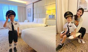 富豪機場酒店親子Staycation 免費升級至四人家庭房 ⾃助早餐+龍蝦海鮮晚餐 送小機師制服