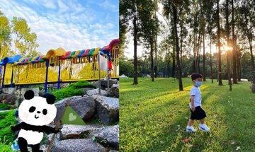 沙田公園爬山遊樂設施+迷你山洞+假山大隧道|親子戶外好去處