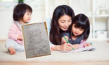 感恩練習培養樂天知命孩子 社工爸媽分享 踼走負面情緒