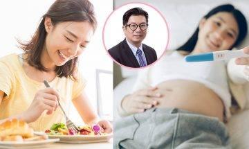 備孕飲食及禁忌:準備養好卵子要長期保持低GI飲食