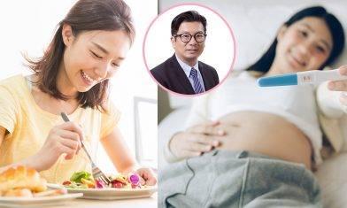 備孕飲食及禁忌 養好卵子要長期保持低GI飲食