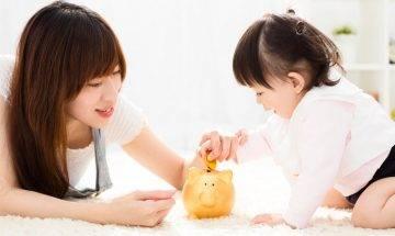 財政大臣好幫手!1個手機App助媽媽管理家庭開支 1%活期年利率為小朋友未來儲錢