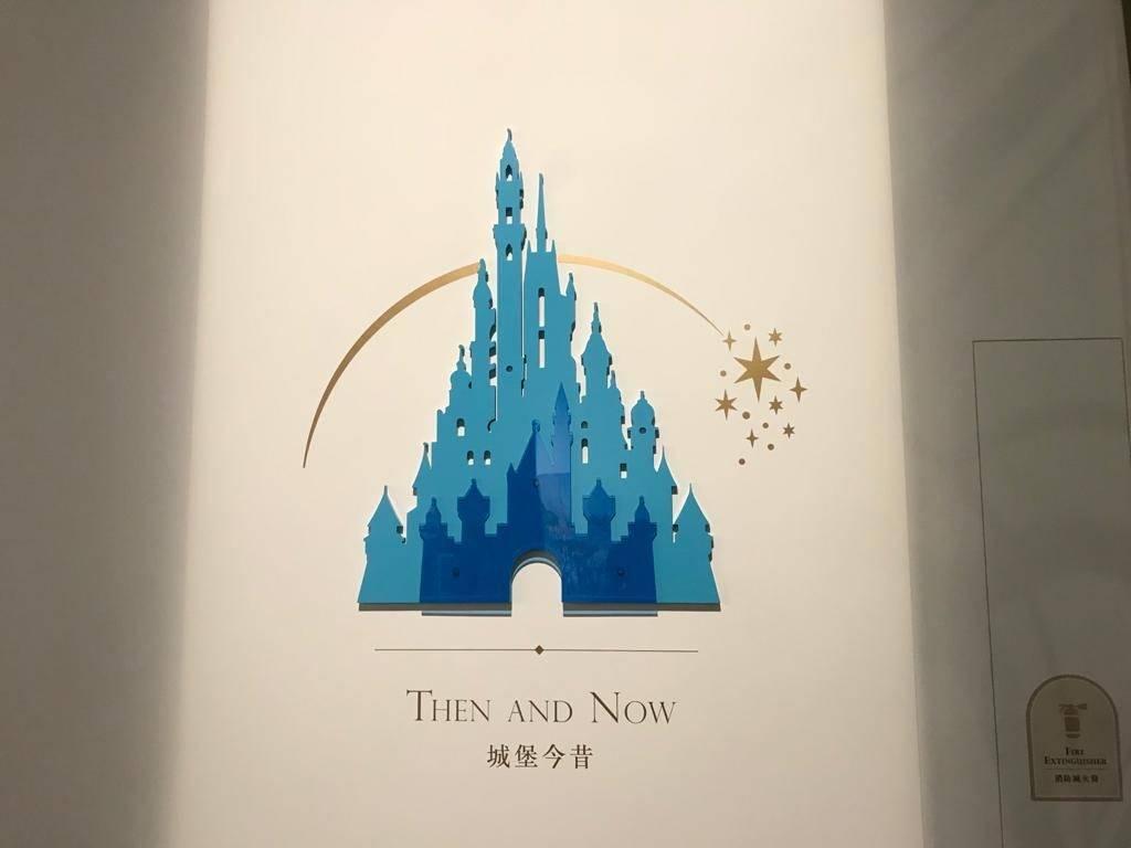探索城堡背後故事的旅程