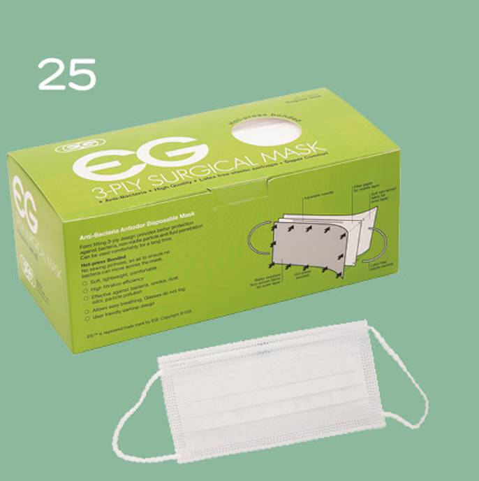 「EG」(#25)