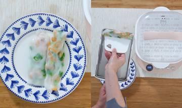 腸粉機極方便!2分鐘家中自製蔥花蝦米腸