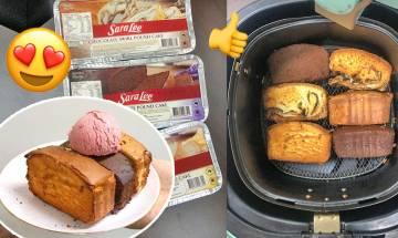 氣炸鍋蛋糕食譜-原味/扭紋/朱古力莎莉蛋糕 實測7分鐘即食脆皮+半溶夾心
