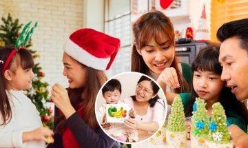 把握聖誕為孩子上一課 聖誕時說的7句話 教孩子知足感恩