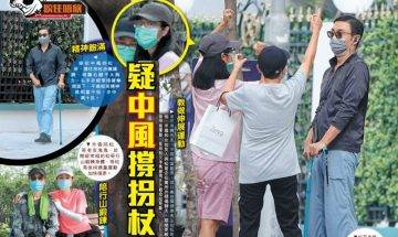 71歲劉松仁獲好友米雪送暖  疑中風撐拐杖停車場做保健操強身