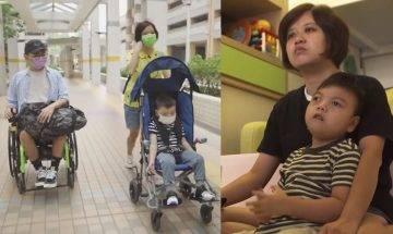 仔仔患罕見基因病1Q44 老公肌肉萎縮症 堅強媽媽做全職照顧者樂觀面對
