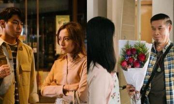 香港愛情故事|大結局劇情率先睇!龔嘉欣羅天宇為上車搞到分居、游嘉欣派綠帽被欺凌