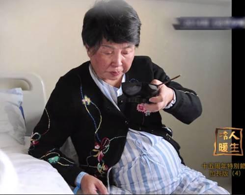 無懼做高齡產婦卻無力湊女(鳳凰衛視中文台節目《冷暖人生》電視截圖)