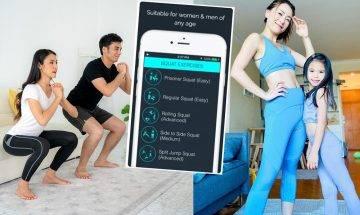 相撲式深蹲1個月輕鬆擊退下身浮腫 減坐圍矯盤骨 附3大影片教學+1款免費運動App推介