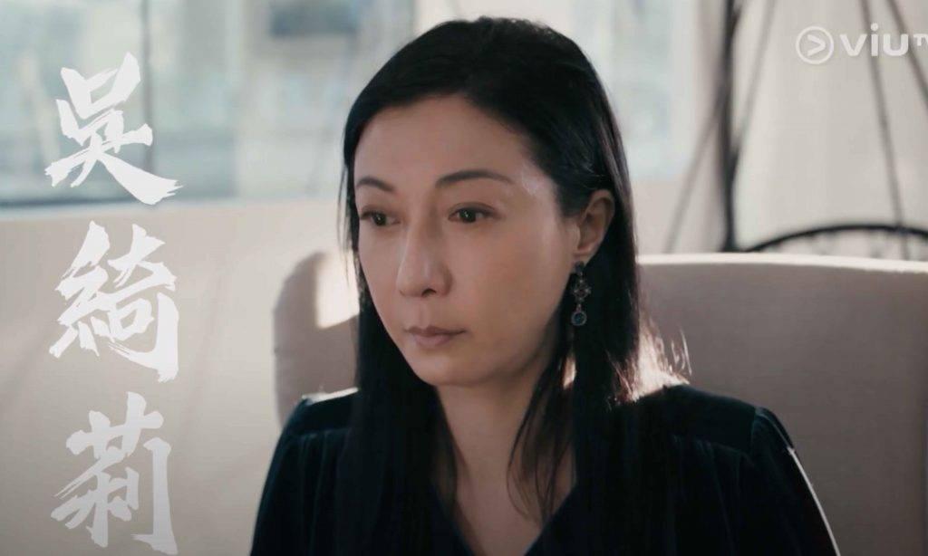 太平紋身店 | 1-15集結局劇情預告:姜濤被殺、周秀娜紋身打女!江湖仇殺一觸即發
