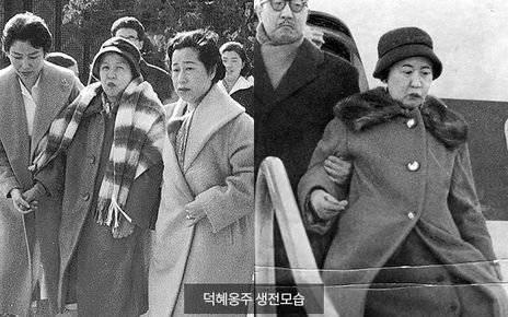 1962年1月26日,德惠翁主重返韓國。(圖片來源:《朝鮮日報》)