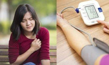 高血壓食療餐單+5大飲食禁忌!2款降血壓茶及湯水推介