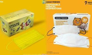 小童口罩都有!13款卡通、花紋口罩合集 SANRIO、寵物小精靈、Kakao Friends