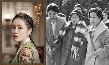 朝鮮末代公主可悲一生 被遺忘在日本38年