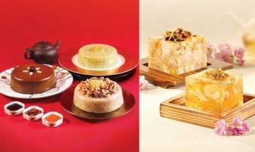 年糕2021|10大抵食年糕推介:米芝蓮三星75折+蘿蔔糕半價起快閃優惠!