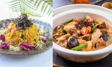 開年飯外賣2021|12大新年開年飯優惠:人均$115食龍蝦鮑魚+米芝蓮三星8折+素食6折