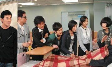 《家好月圓》六兄妹當年今日!黎諾懿成5億駙馬、徐子珊退出娛樂圈