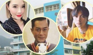 16間Band1九龍城中學 全人教育發展學生多元潛能 193郭嘉駿、古天樂都係校友