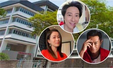 7間九龍城中學大盤點 屢出千萬身價明星校友